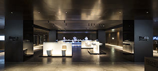 Roca 展厅开幕