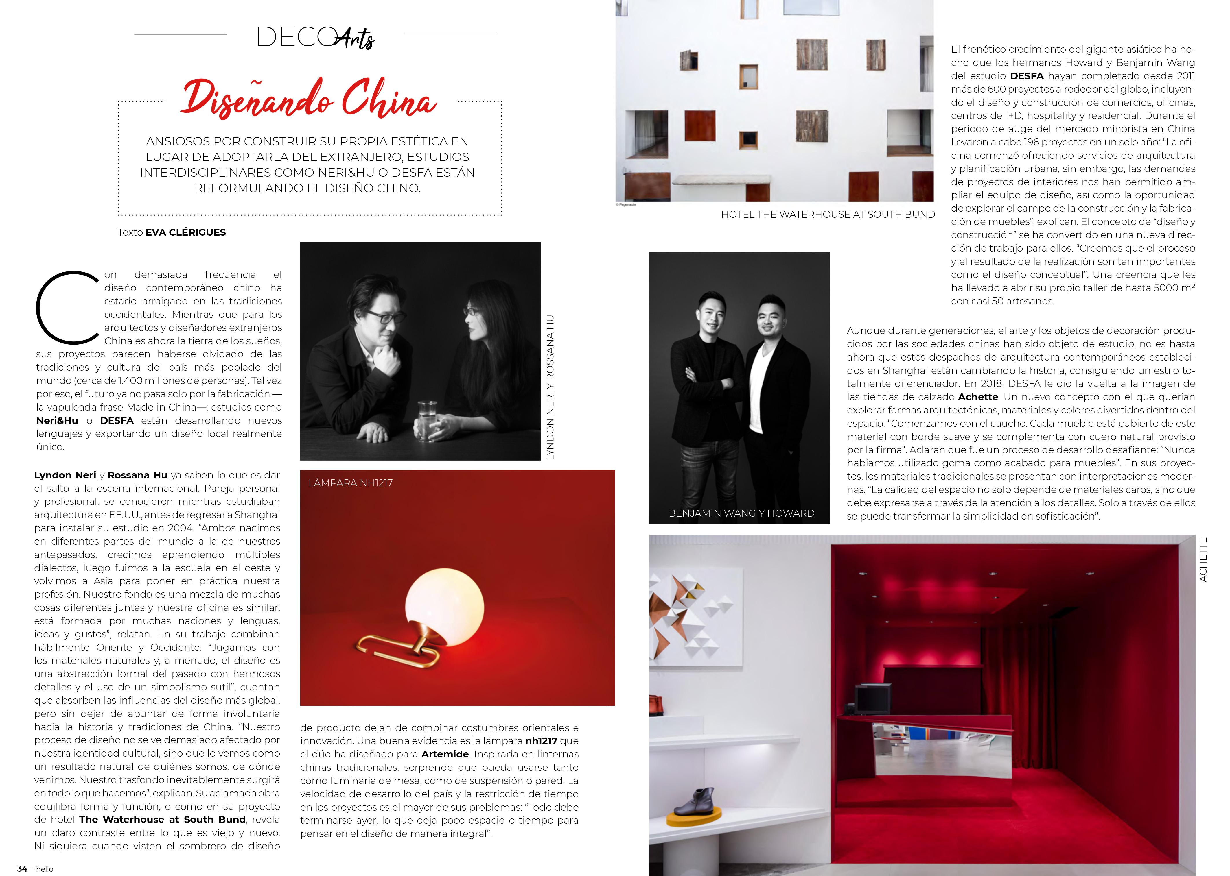西班牙设计杂志Deco Arts八月刊访谈